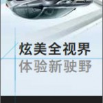 Honda_HRV_AD160
