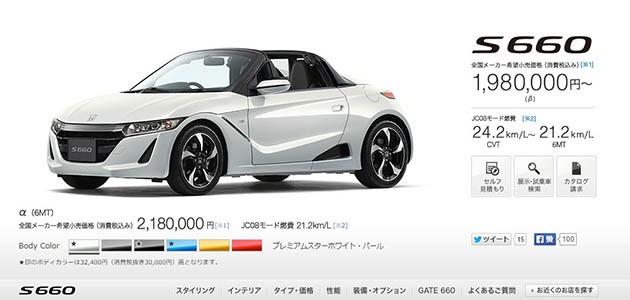 Honda S660 Roadster日本即将上市!