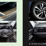 2015 Honda StepWGN搭载1.5L涡轮引擎上市