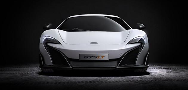 McLaren 675LT 五百辆限量发表