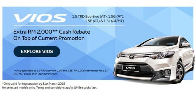 "Toyota Vios 全车系配备升级+新年""红包""优惠再获高达RM2,000回扣!"