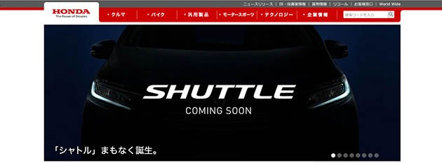 Honda Shuttle日本发布!