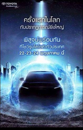 2016 Toyota Hilux即将发布!