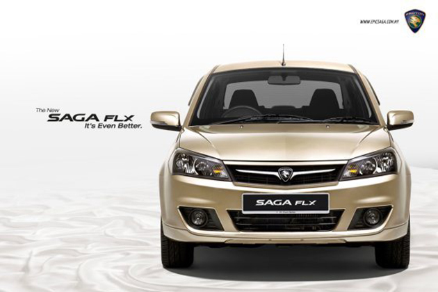Proton将旗下大部分车款保用期延长至七年!