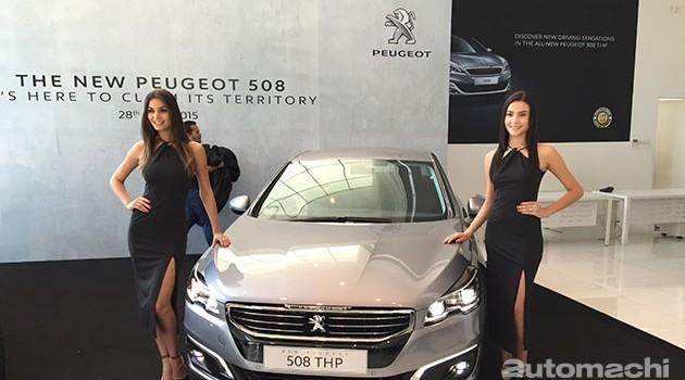 Peugeot 508 Facelift,优雅狮王再进化