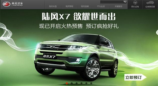 中国山寨车泛滥让国际厂商大喊愤怒!