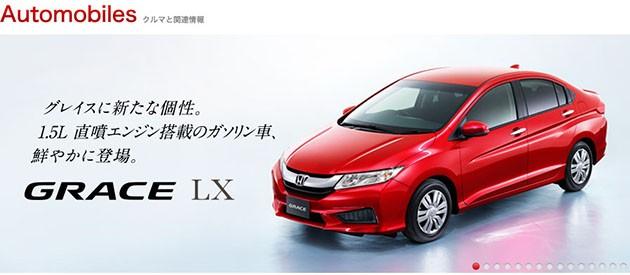 谁说日本没有卖?Honda City汽油版日本上市!