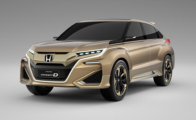 Honda确定投产土豪金SUV Concept D!