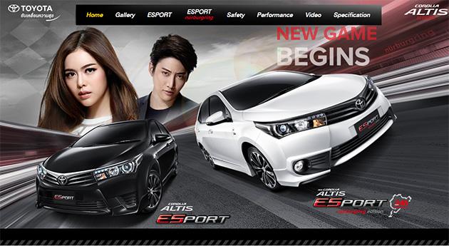 帅气黑旋风Toyota Altis Esport