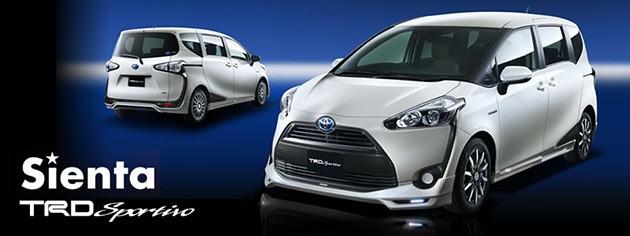 TRD上身!Toyota Sienta更加帅气!