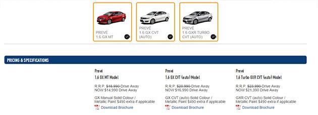 国产车为何在外国售价比本地便宜?