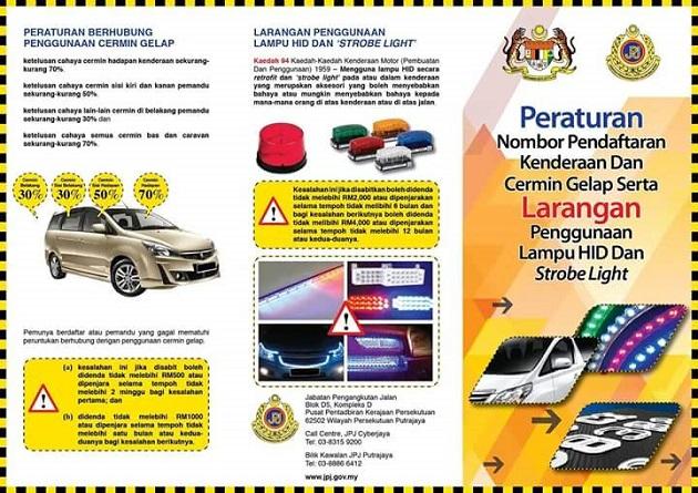 今年开始政府将对付那些未经授权的汽车配件销售商以及不合法的汽车配件
