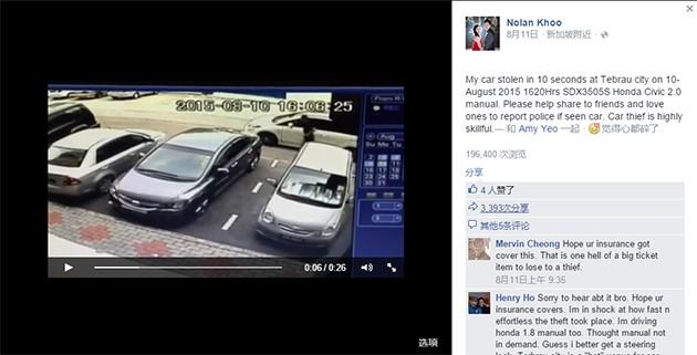 偷车贼神速十秒偷到车!