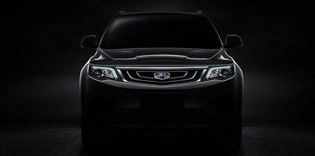 Volvo+吉利汽车会变身什么?吉利NL-3 SUV年尾震撼登场!