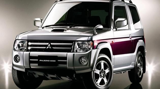 Mitsubishi和Nissan再次携手合作!Pajero Mini新世代确定开发!