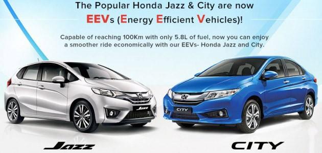 Honda召回12,329辆City和Jazz进行维修与升级。