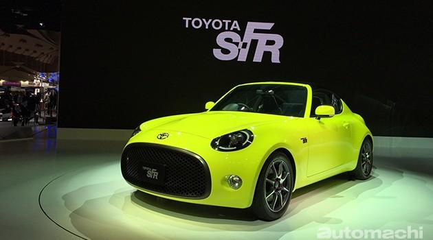 东京车展:讲究纯粹的驾驶乐趣!Toyota S-FR东京车展可爱现身!