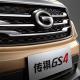 广汽传祺GS4即将进军美国?比在美国的同级车款更便宜30%!