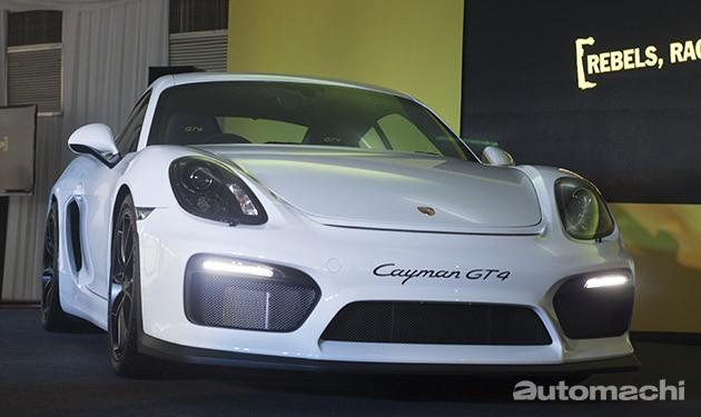 血热沸腾!Porsche Cayman GT4震撼登陆大马!