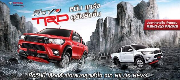 TRD动作频频!Toyota在泰国发布Hilux TRD配件!