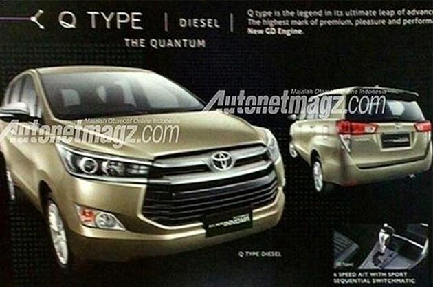 告别阳春!新世代Toyota Innova即将现身!