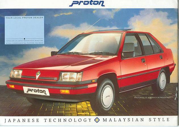 Proton和Perodua这两家国产车应该何去何从?