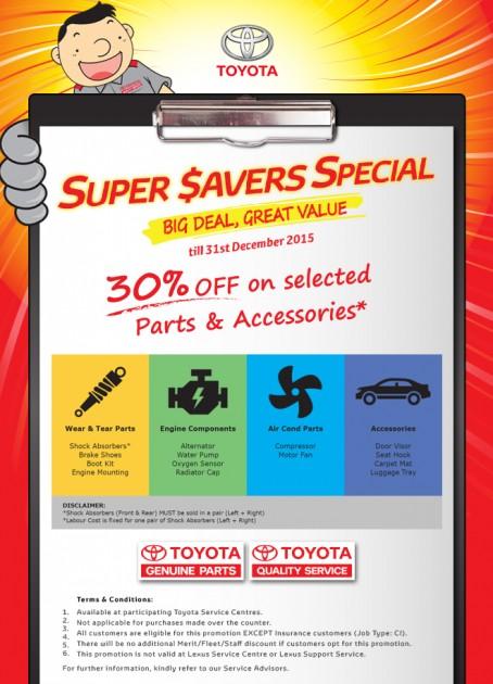 Super-Saver-Special-EDM_B2