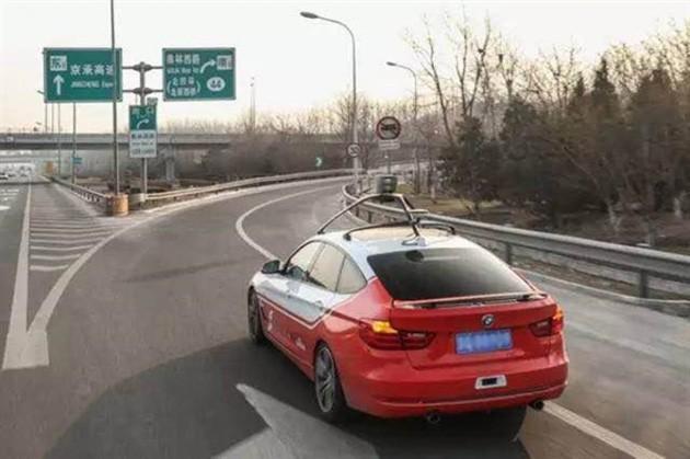 中国德国合作发功!百度无人驾驶技术在BMW车款上完成测试!