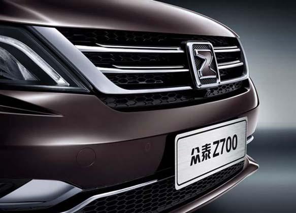 山寨Audi A6来啦!众泰Z700开价RM 70,000而已!