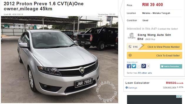 """我国市场最""""超值""""的二手车?"""