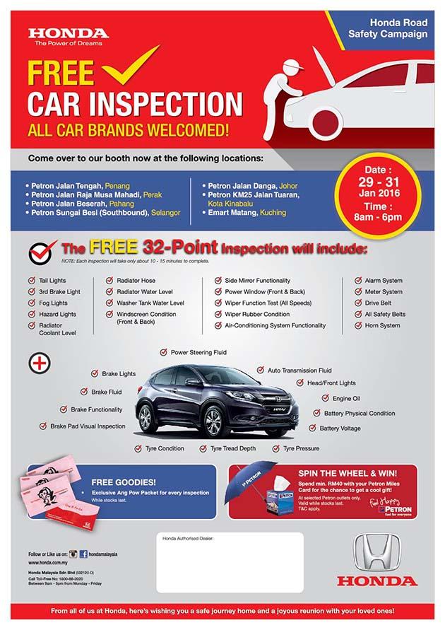 新年佳节前Honda提供免费维修服务!