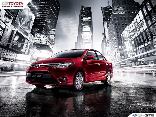 同样是热卖车款,中国版Toyota Vios和我国有什么不同?