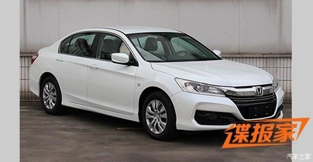 中国版本Honda Accord小改款现身!外观和我国的大大不同!
