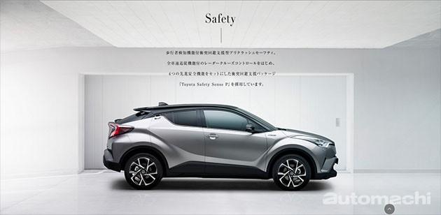 Toyota C-HR引擎配置与动力曝光!