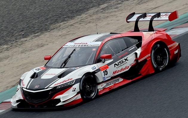 纯赛道设定!Honda发布NSX GT3版本!