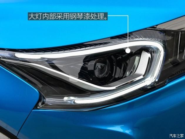 Luxgen S3实车照曝光!指定对手为Honda City和Toyota Vios!