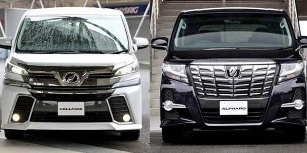 大幅度的小改款!Toyota Estima改款外形和内装照曝光!