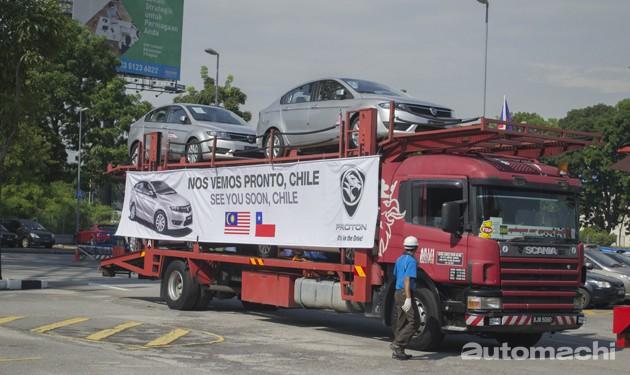 重新启动出口!Proton Preve正式进军智利市场!
