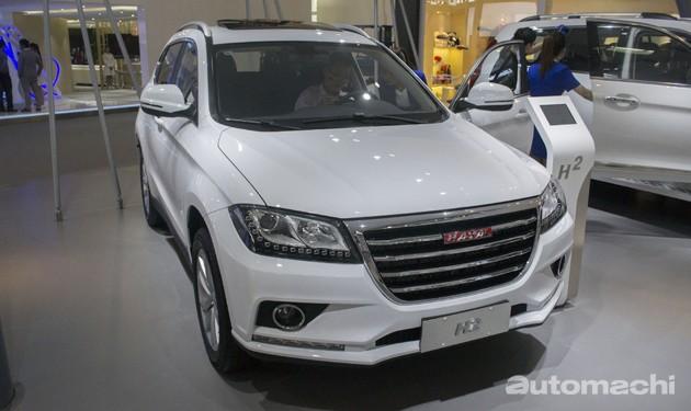 2016北京车展直击:Great Wall Haval H2,大马即将平价上市!