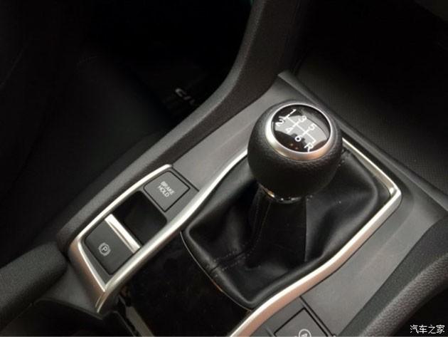 中国版Honda Civic FC上市!提供1.5t和6速手排!