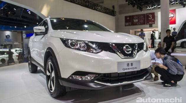 2016北京车展直击:Nissan Qashqai携1.2L涡轮引擎登场!