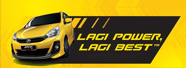 Perodua确认新一代Myvi不会Rebadge 全新Passo!