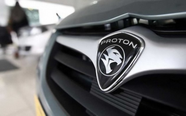 Proton获得政府的15亿紧急贷款!