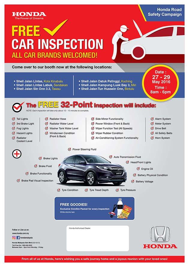 Honda提供免费32点检查服务!