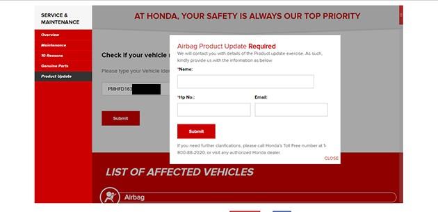 教你如何检查你的Honda车款是否在召回名单中!