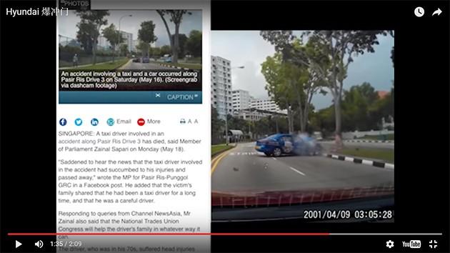 新加坡政府正式介入调查新加坡Hyundai爆冲门!