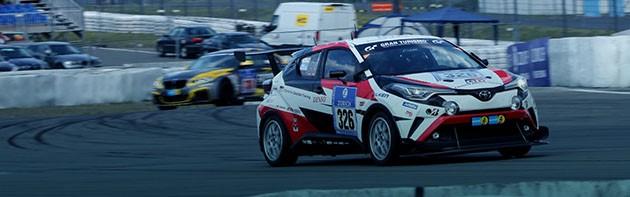 搭载1.6L Turbo!赛道版Toyota C-HR出征Nurburgring 24 Hours耐久赛!