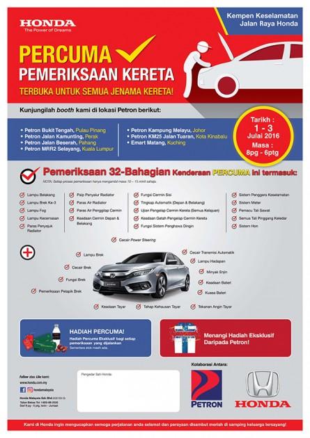 Honda将在全马7个地点提供免费32点检查服务!