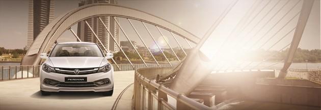 新鲜热辣!试驾Proton Perdana 2016!