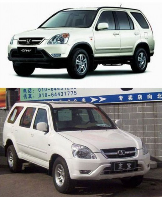 从Land Rover起诉陆风汽车事件看中国汽车业的发展。
